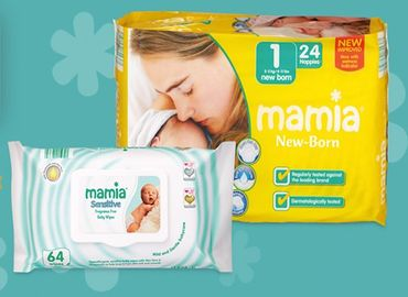 *Aldi Mamia Baby Wipes/Nappies