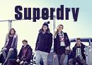 Win Superdry Vouchers