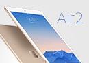 Win an iPad Air 2